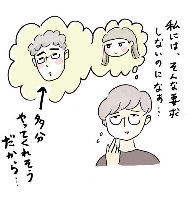 ダークな夫_10