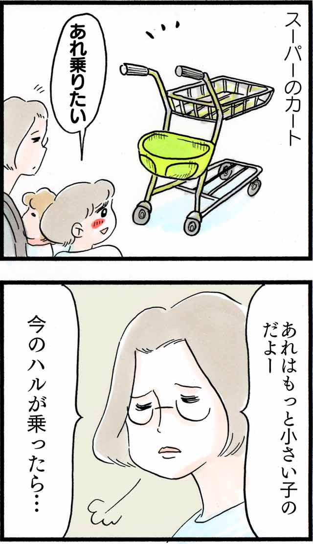 1072対象年齢_01