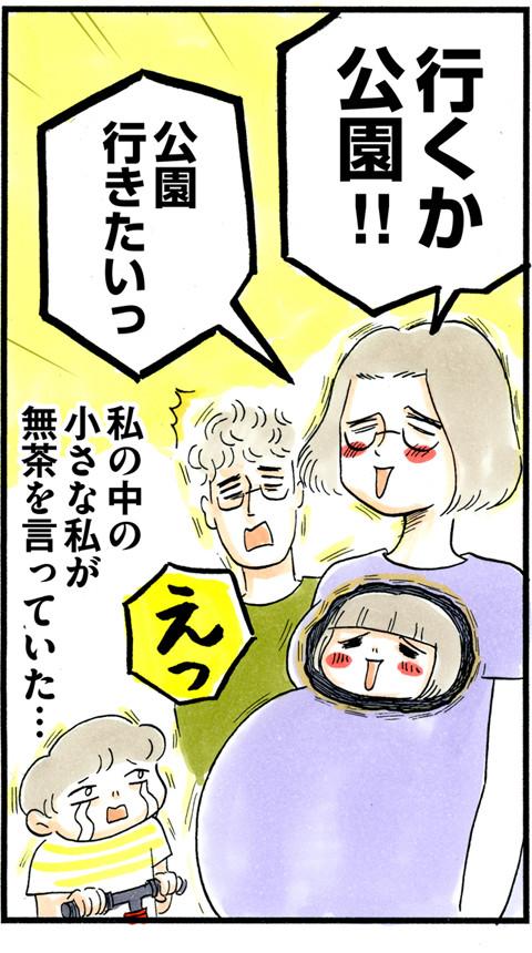771悪あがき_05