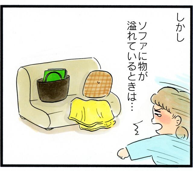 1415娘の泣き場所_03