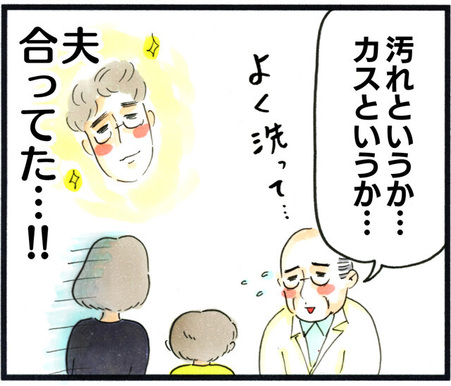 1236白いおでき_05
