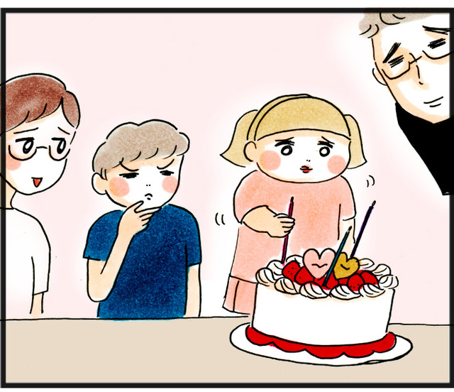 53-3歳の誕生日_03