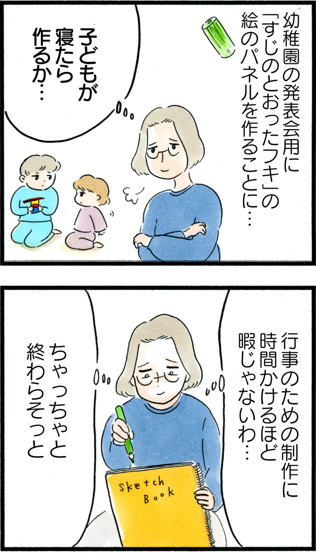 1212深夜の制作_01