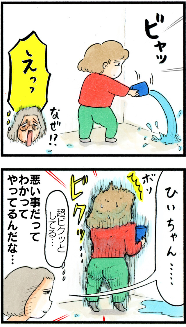 1204ひいちゃんの悪事_03