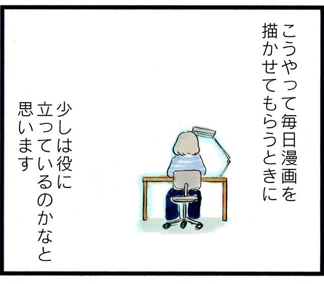 1382ピアノと私_07