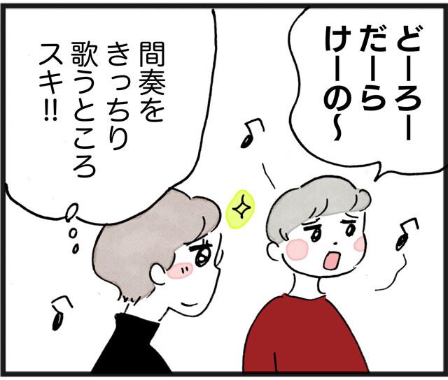 紅蓮華_07