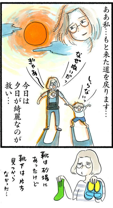 986グダグダな帰路_07