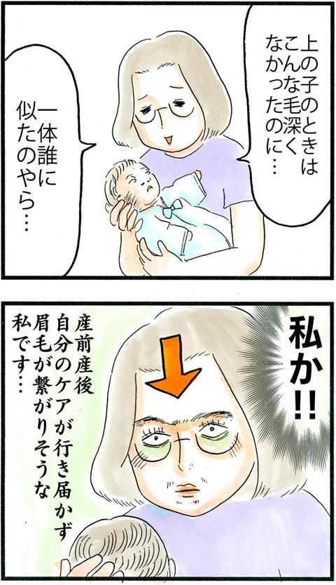 810毛深い娘_03
