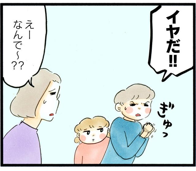 1480抜けた歯はどうする!__03