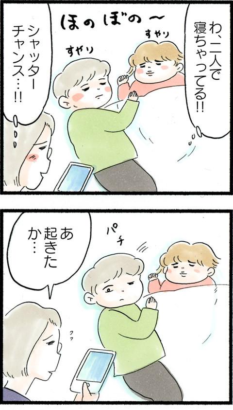 968寝顔ショット_01