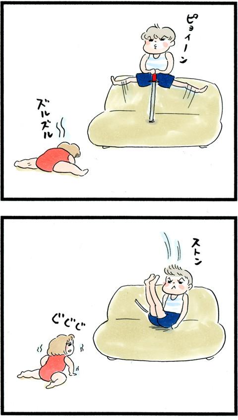 1013健気な妹_03