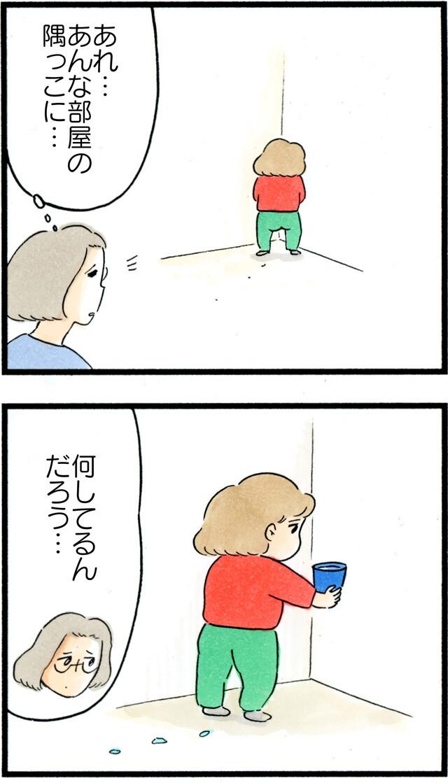 1204ひいちゃんの悪事_01