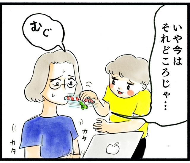 1379ピロピロさせられる_05