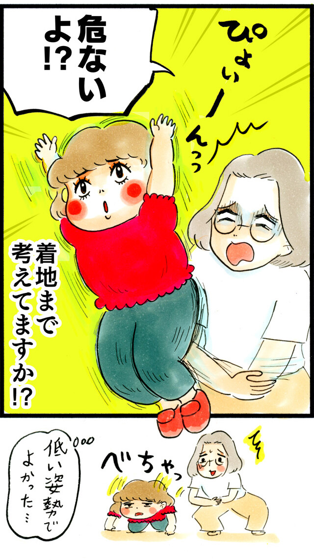 1297脱出ひいちゃん_05