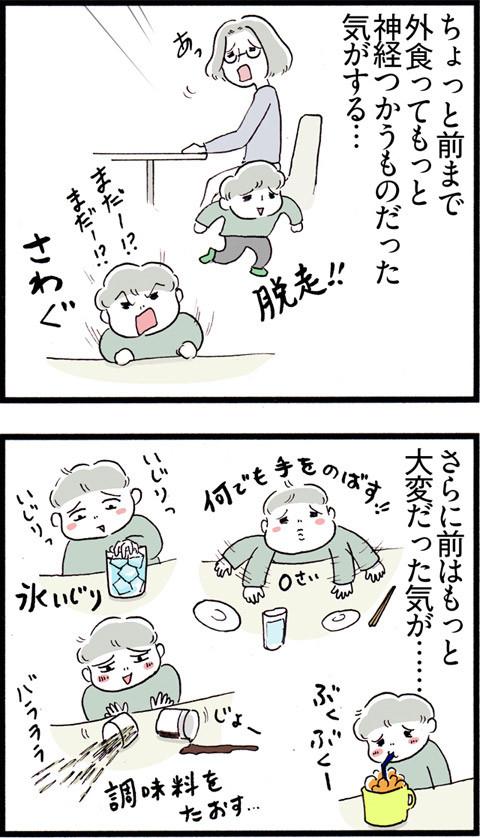 600最高の100円寿司_03