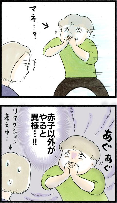 907赤子限定_03