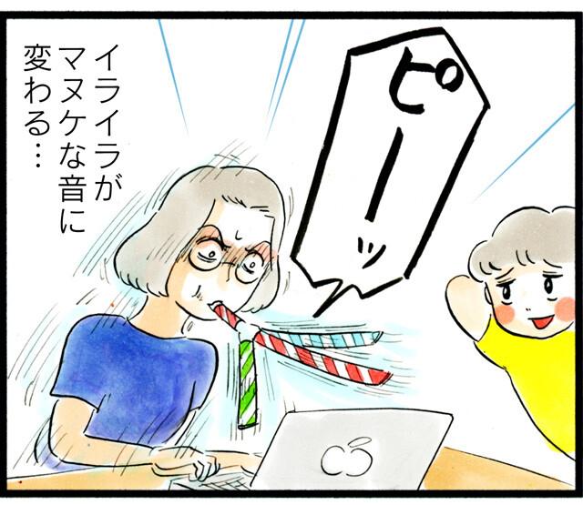 1379ピロピロさせられる_07