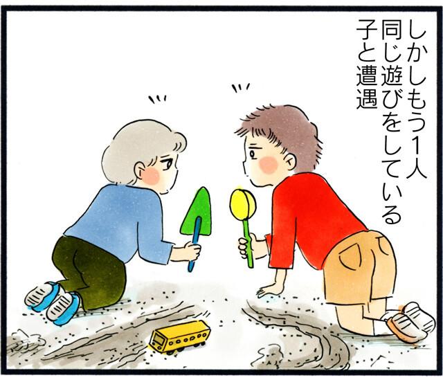 1416無駄な陣地争い_03