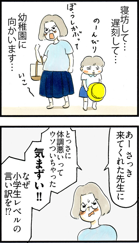 695伊達マスク_01