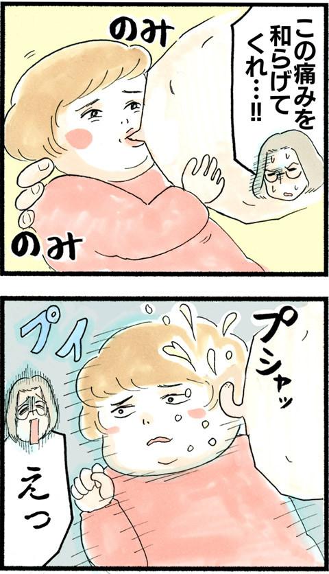 952さあ母乳を吸え!!_03