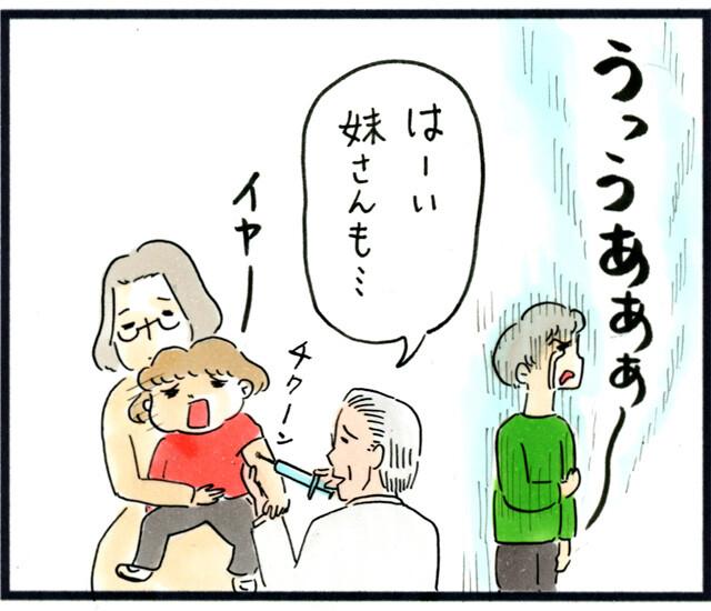 1435ワクチンで大泣き_05