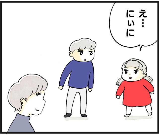 123英語おぼえた…!__05