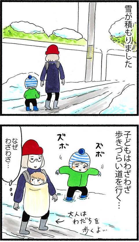 919大雪の跡_01