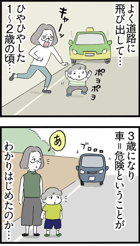 445ケモノ感_01