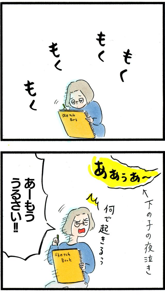 1212深夜の制作_03