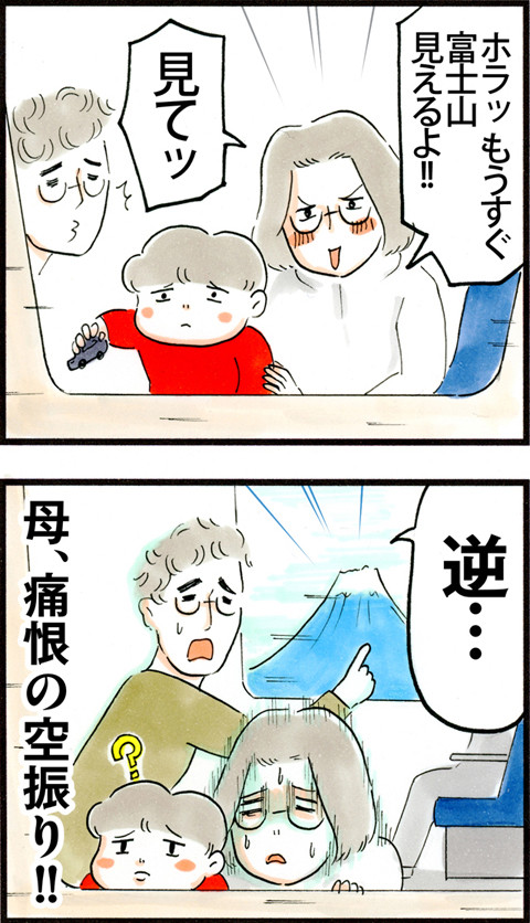 652富士山を見るよ_02