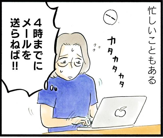 1379ピロピロさせられる_01