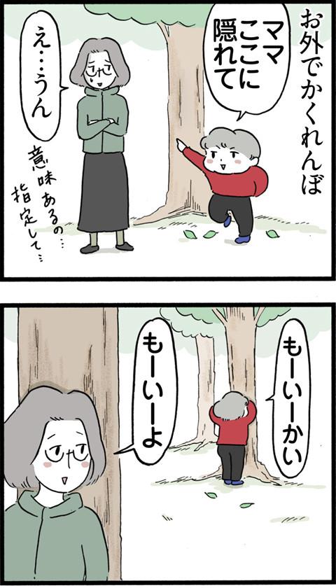 482忘れやすい_01