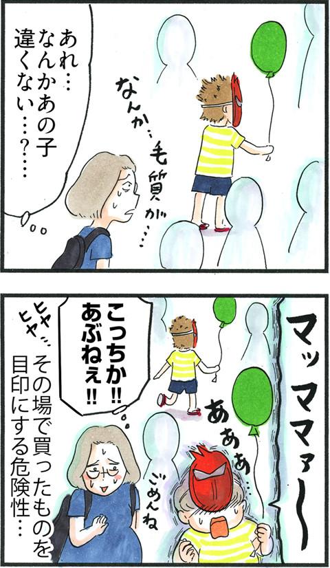 732お祭りの目印_02