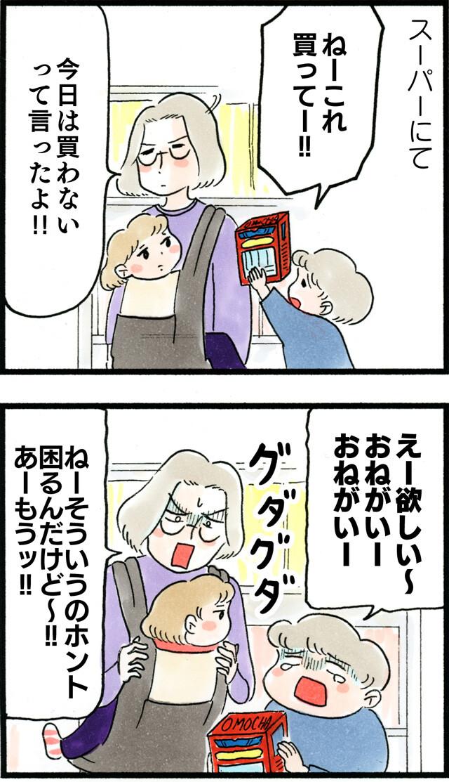 1165再起動_01