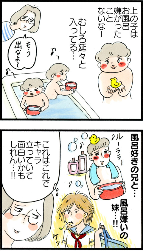 1019お風呂を嫌がる_03