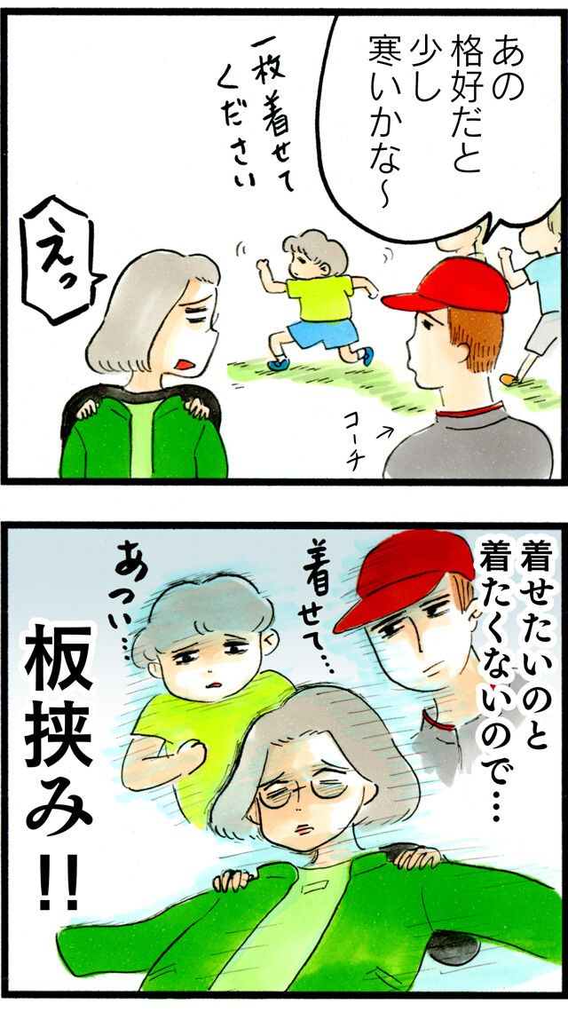 1289寒いの_暑いの__03