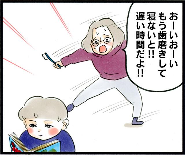 1464甘くなる理由_01