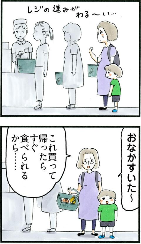 689レジ待ち_01