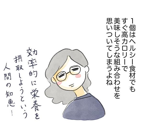 27糖質オフおやつ_07
