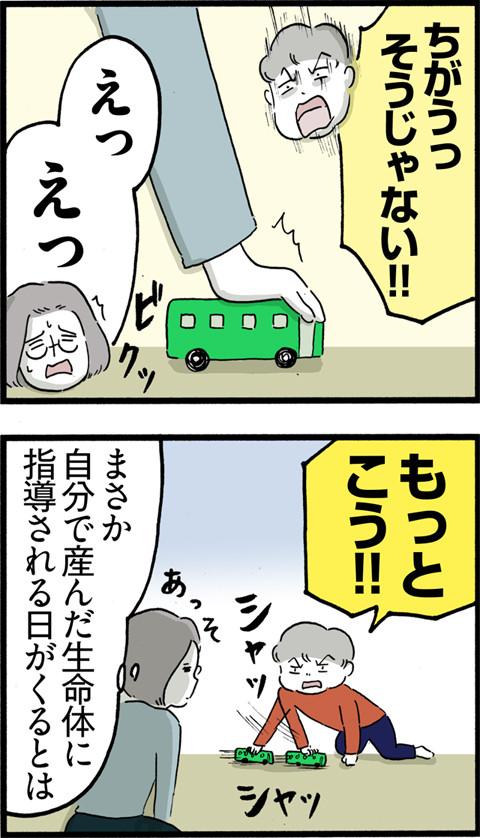 448指導_02