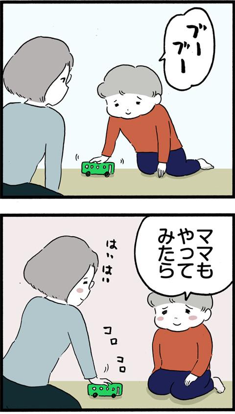 448指導_01