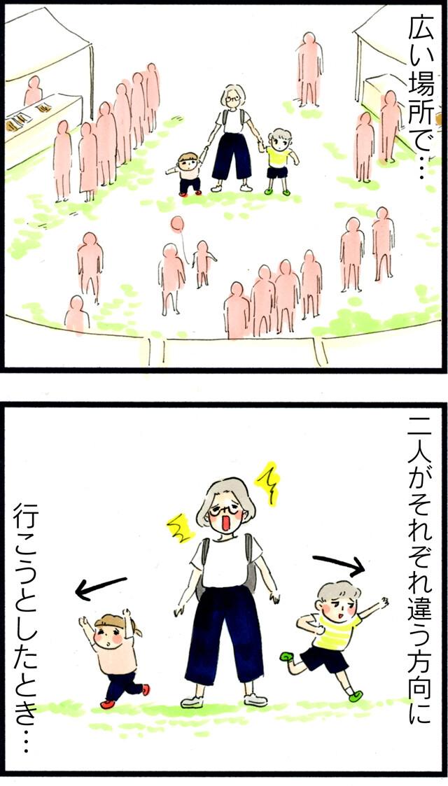 1278育児の反射神経_01