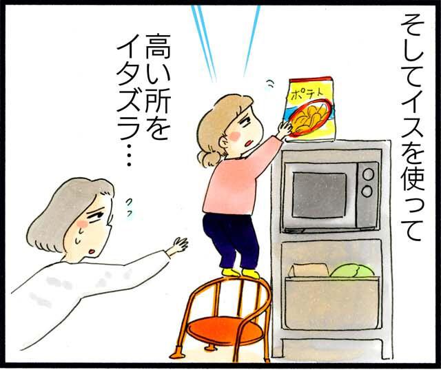 1231ひーちゃんパトロール_05