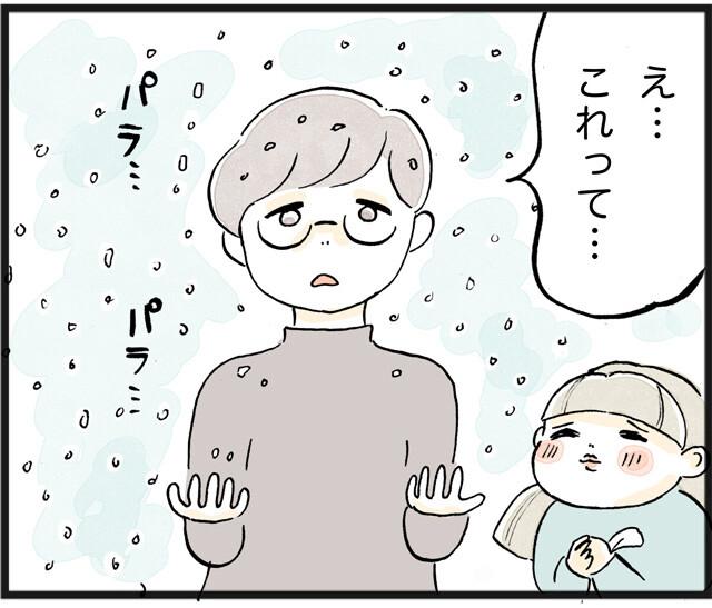 雪降る魔法_05