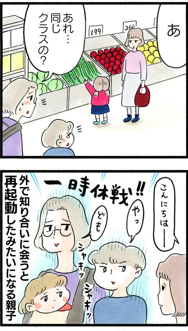 1165再起動_03