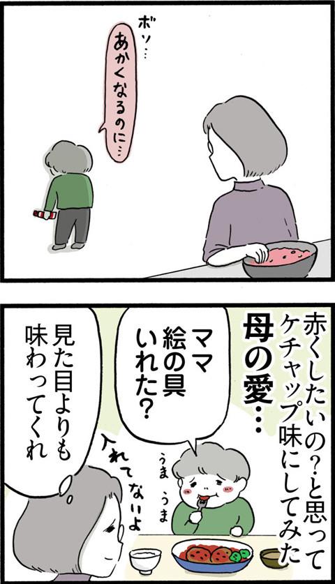 474料理の色_02