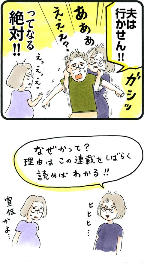 773時をかける妊婦_07
