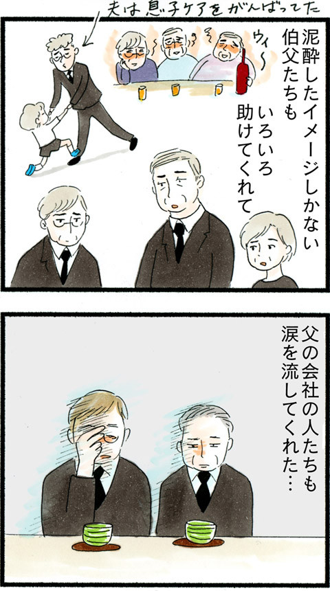 915父との別れ_08
