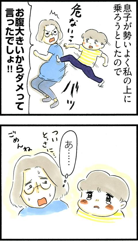 670いじけた息子_01