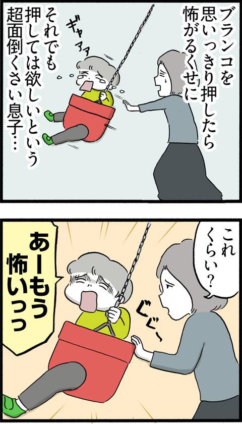 438バロメーター_01